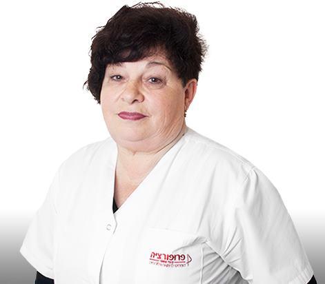 """ד""""ר סמטנין אדלינה פרופורציה"""