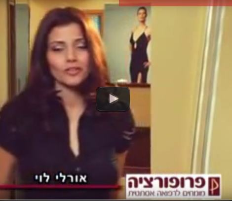 כתבת וידאו אורלי לוי מסבירה על הגדלת חזה