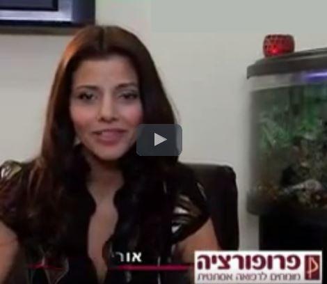 כתבת וידאו - אורלי לוי על הסרת שיער בלייזר לגברים