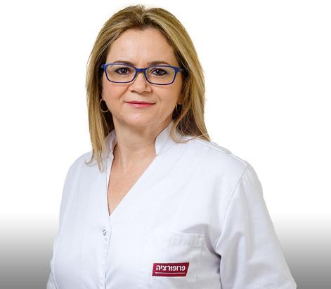 """ד""""ר דינה טרופין, פרופורציה"""